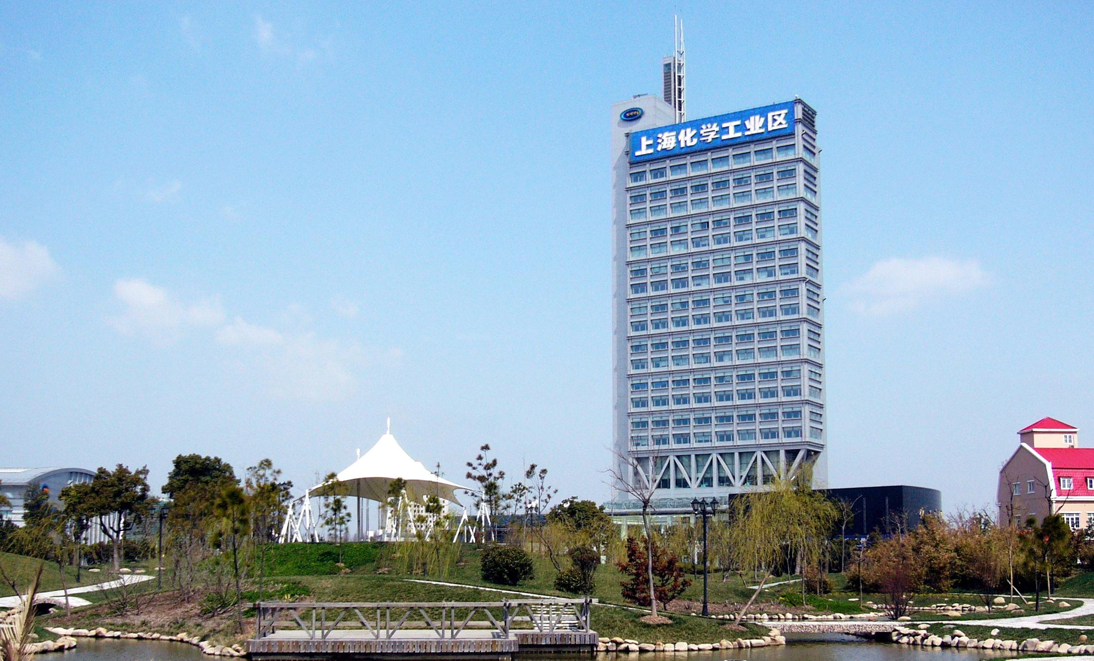 上海化学工业区简况