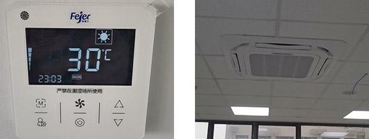 温控器及天花机照片